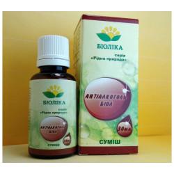 Екстракт антиалкоголь-біол суміш (30 мл)