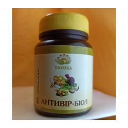 Антивір-біол (90 шт)