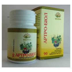 Артро-біол (90 шт)